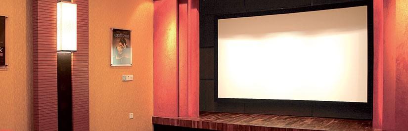 Tous nos écrans de projection : Pour le Home cinéma et l'entreprise. Home Cine'Feel : Le premier réseau nationale des installateurs / Intégrateurs audiovisuels et domotique